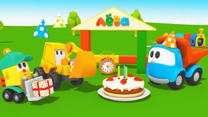 festa di compleanno leo junior il camioncino curioso