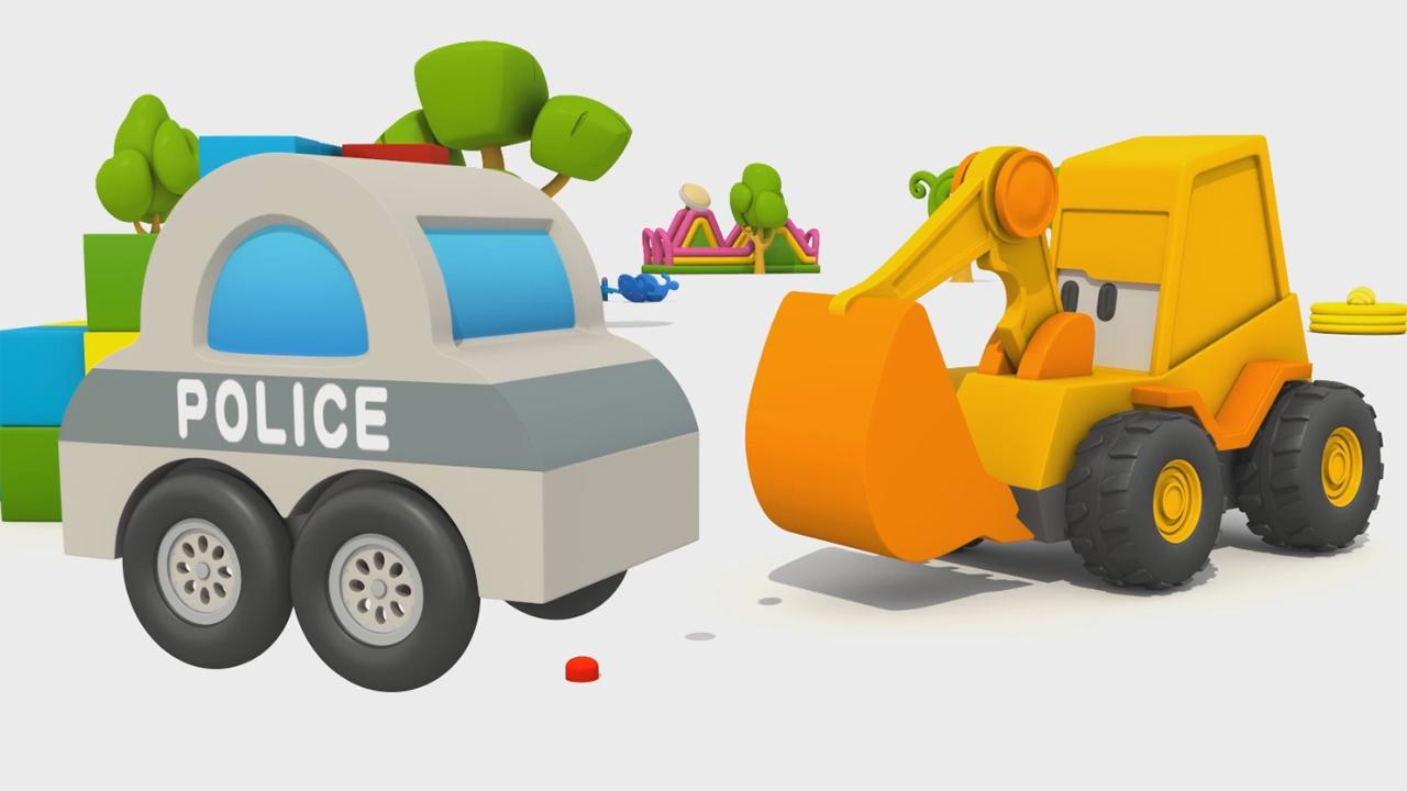 max escavatore giallo ruspa macchina della polizia auto cartoni animati bambini piccoli