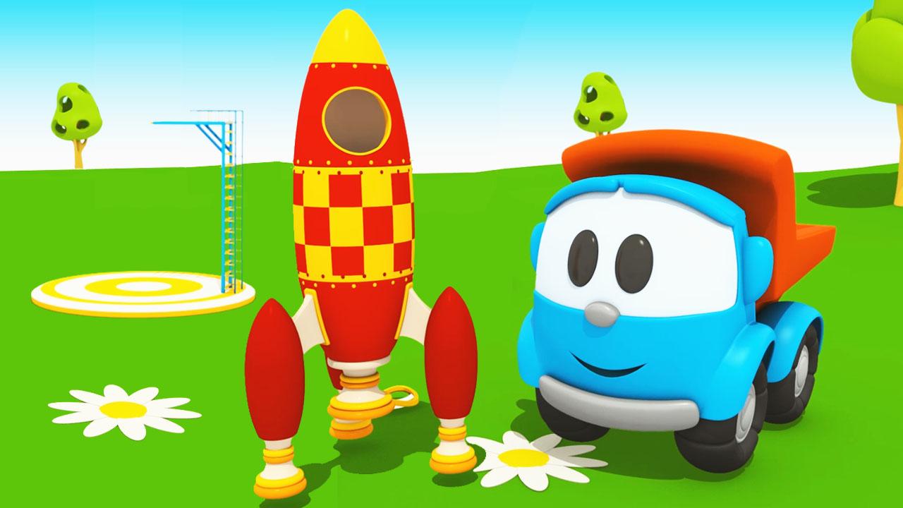 Bambini e astronave