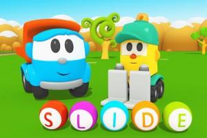 Leo Junior e l' alfabeto per bambini – Lettera S
