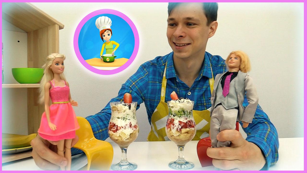 Ken  e Barbie