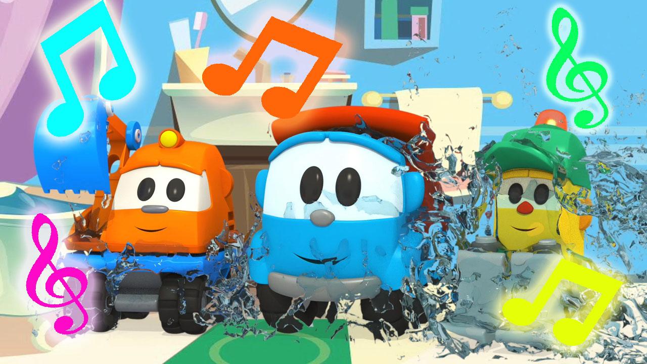 Lava i dentini leo il camion curioso canzoni per bambini for Canzoncini per bambini piccoli
